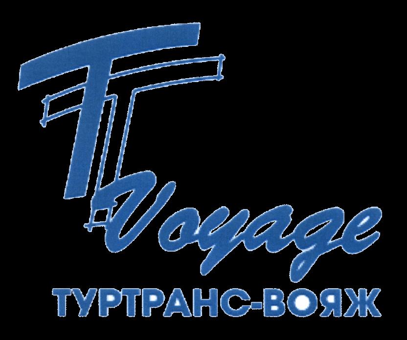 tyrtrans-voyag